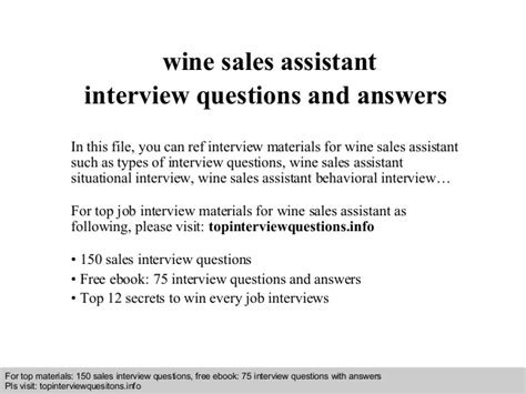 wine sales assistant questions and answers