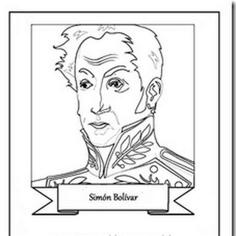 dibujos para colorear d simon bolivar muy bueno el material y los recursos son de gran ayuda