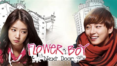 wallpaper flower boy next door flower boy next door 이웃집 꽃미남 ve cap 237 tulos completos