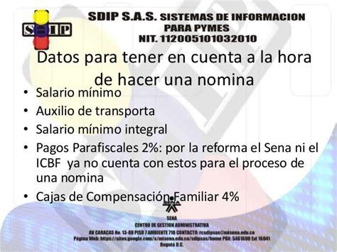 Pago De Salud Dn Un Salario Integral 2916   compensaci 243 n y nomina