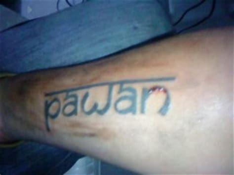Tattoo Name Pawan | pawan tattoowise