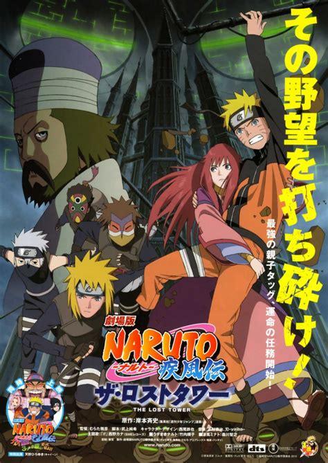 naruto film 4 qartulad naruto shipp 251 den film 4 the lost tower naruto wiki