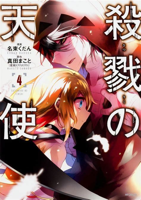 anime angel of death manga crunchyroll tv anime to adapt quot angels of death quot