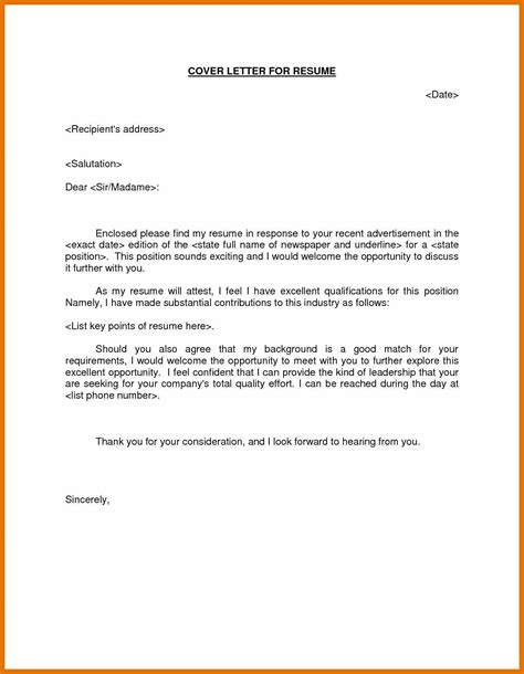 cover letter in of email or attached 10 attachment application letter sle tech