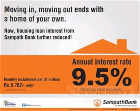 house loan bank sath bank house loan 171 synergyy