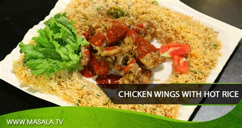 hot wings recipe masala tv chicken wings with hot rice by rida aftab masala tv