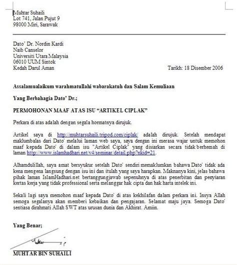 format surat pernyataan ganti rugi contoh surat rasmi ganti rugi hontoh