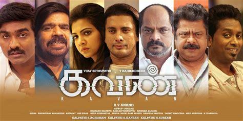 play tamil kavan sientalyric kavan tamil movie trailers and videos