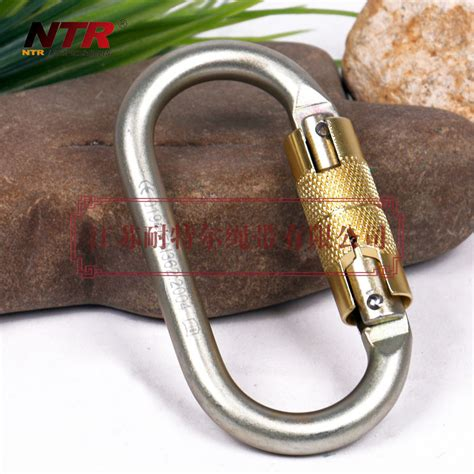 Ntr Oval Release Carabiner Safety Lock ntr oval release carabiner automatic safety lock golden jakartanotebook