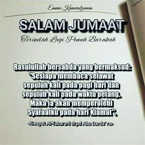 17 best images about ayat hari jumaat on posts allah and malaysia
