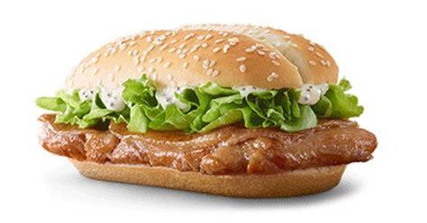 harga gcb burger mcdonalds senarai harga makanan  malaysia