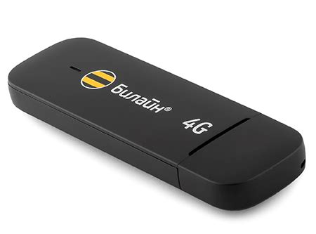 Modem 4g Lte Terbaik modem terbaik huawei dengan jaringan 4g lte tokokomputer007