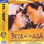 biography of movie ghar ho to aisa download beta ho to aisa 1994 mp3 songs