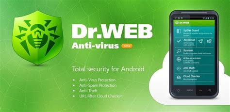 Anti Virus Dr Web Light by Top 5 Free Best Antivirus Apps For Android Phone Or