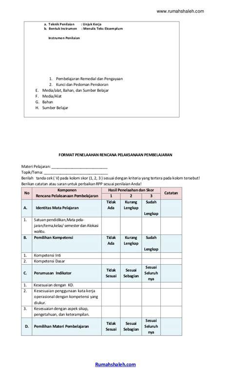 format laporan hasil observasi contoh rpp laporan hasil observasi smp kelas 7