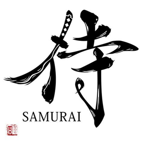 kanji art quot kanji art quot your name in japanese kanji