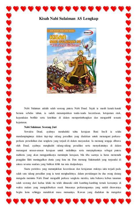 download film tentang nabi sulaiman kisah nabi sulaiman as lengkap
