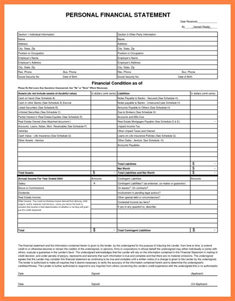 6 Personal Financial Statement Blank Form Excel Statement Synonym Business Financial Statement Template Excel
