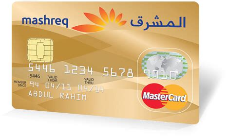 Mashreq Bank Letter Of Credit merchant services
