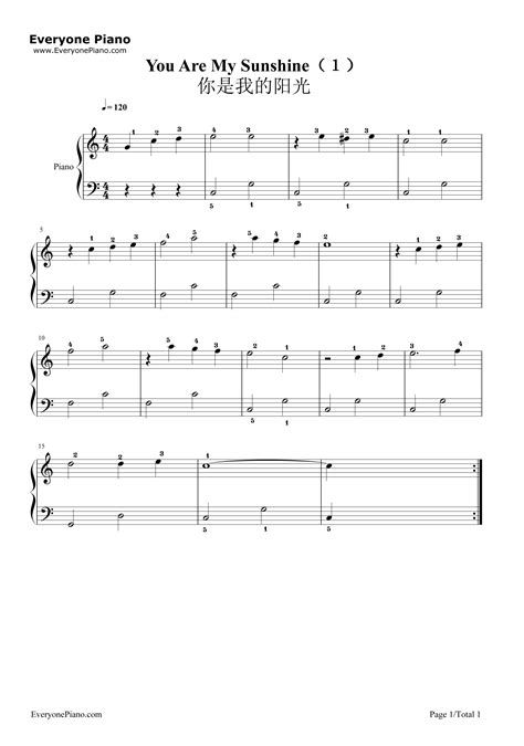 printable sheet music you are my sunshine you are my sunshine super easy version stave preview 1