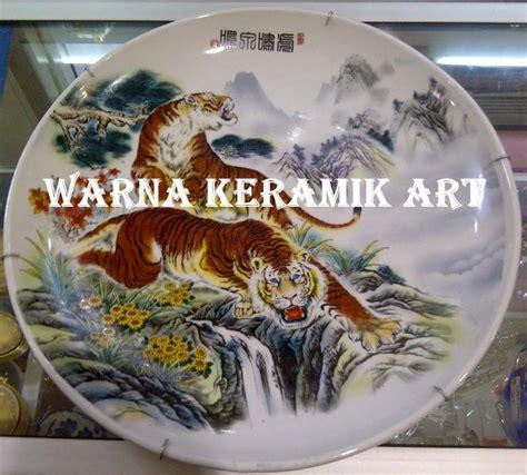 Souvenir Pajangan Piring Dari Negara Polandia jual piring antik pajangan harimau harga murah jakarta oleh warna keramik