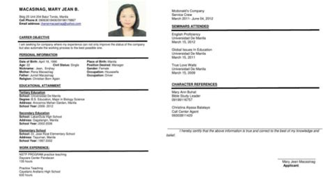 effective resume writing writing an effective resume and application letter