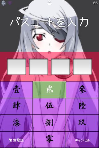 anime themes for iphone anime iphone theme murasaki theme