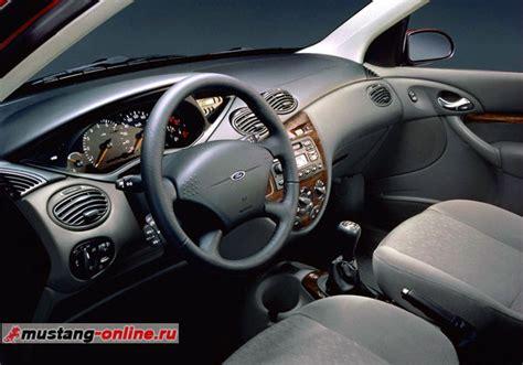 Продается Ford Focus Форд Фокус 2000 года выпуска цвет