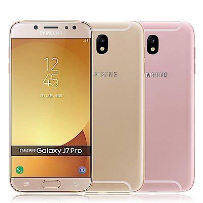 Samsung J7 Pro J730 5 5 Privacy Tempered Glass Anti Screen Guard samsung 三星 galaxy j7 pro 5 5吋雙卡手機 j730 的價格比價 飛比價格
