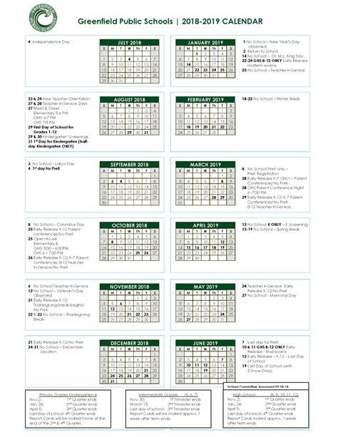 school calendar released greenfield public schools