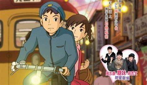 nuovo film ghibli hayao miyazaki il cinemaniaco