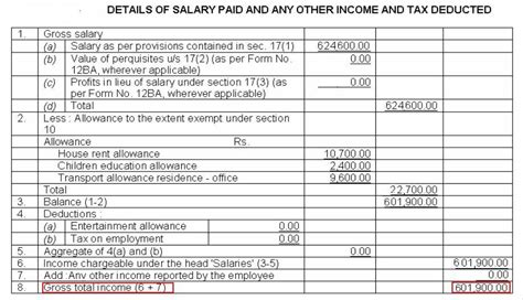 house rent under which section of income tax tax exempt allowances in salary schedule s in itr2 be