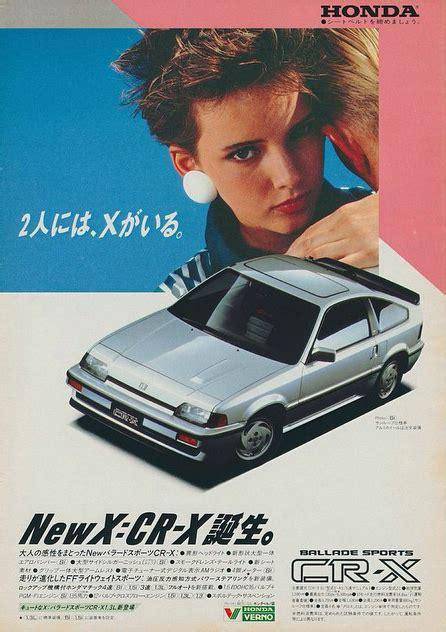 honda crx 80 honda crx ad japan 1980s 80 s honda crx