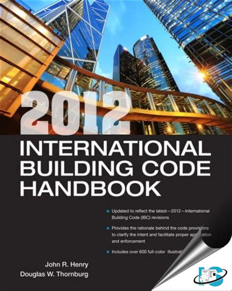 international building code 2012 international building code handbook douglas w