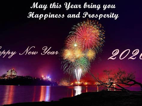 happy  year  sms     year