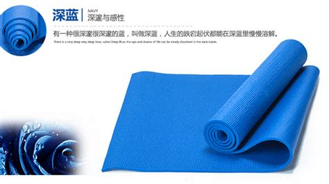 Mat Matras 173 X 61 X 6 Olahraga Kesehatan Anti Slip 6t9p mat matras olahraga anti slip 689