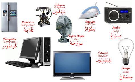 alat alat serinting bahasa arab edisi alat elektronik riyan s blog