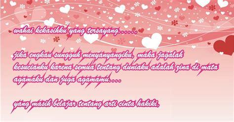buat kartu ucapan valentine download undangan gratis desain undangan pernikahan