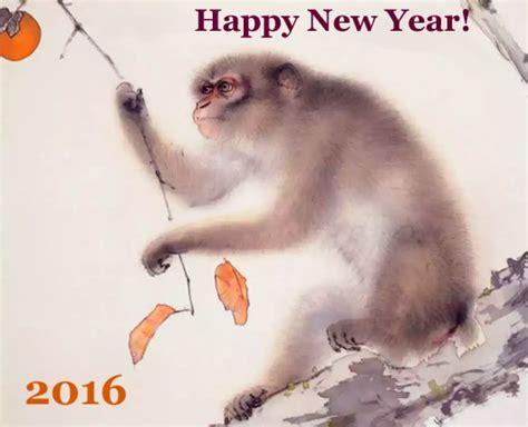 new year animals uk uncategorized