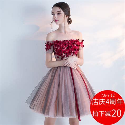 banquet evening dress 2017 new word shoulder small dress dress dress