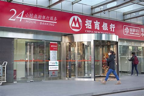 china bank china merchants bank joins r3 blockchain consortium coindesk