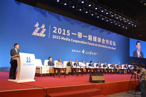 one forum media cooperation forum on one belt and one road opens