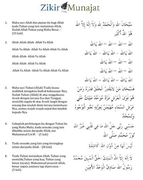 Panduan Shalat Sholat Doa Zikir Dan Sunah Harian zikir harian rasulullah related keywords suggestions