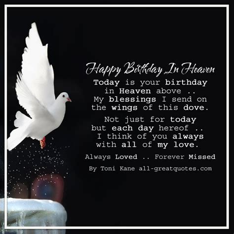 Happy Birthday Quotes For Someone In Heaven In Loving Memory Happy Birthday In Heaven Card