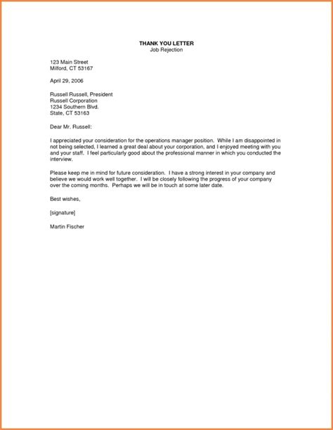 letter of appreciation for job offer best 20 inspirational thank you