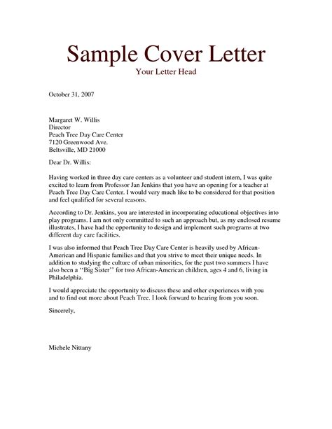 cover letter exles daycare cover letter for child care