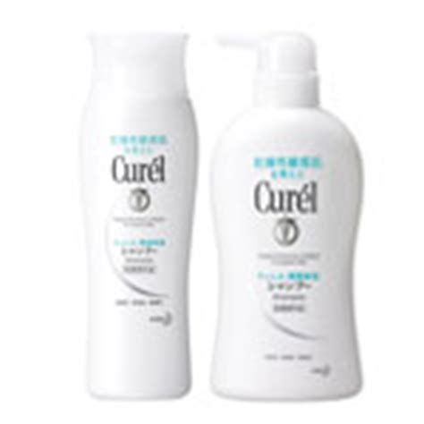 Kao Curel Hair Conditioner 200ml kao singapore feather plus biore biore