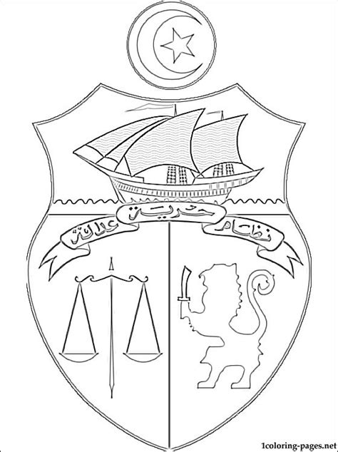 tunisian coat of arms coloring page coloring pages