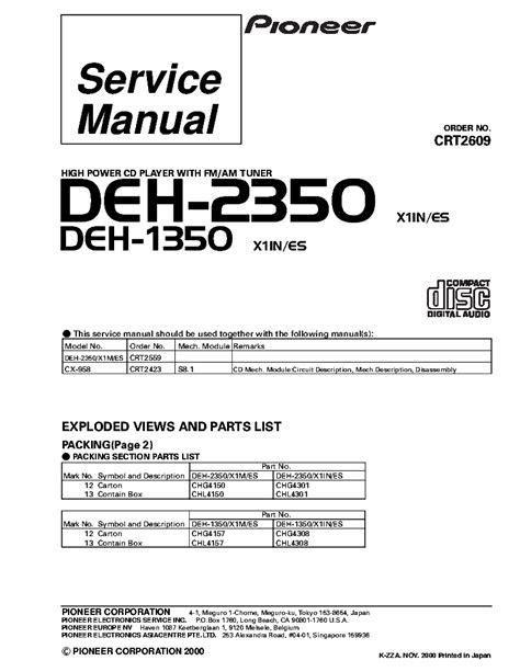pioneer deh p2000 wiring diagram pioneer deh 1300 wiring