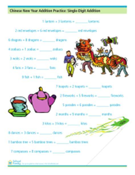 new year food kindergarten new year worksheets schoolfamily